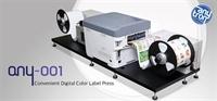 Anytron any-001 Digital Label Press